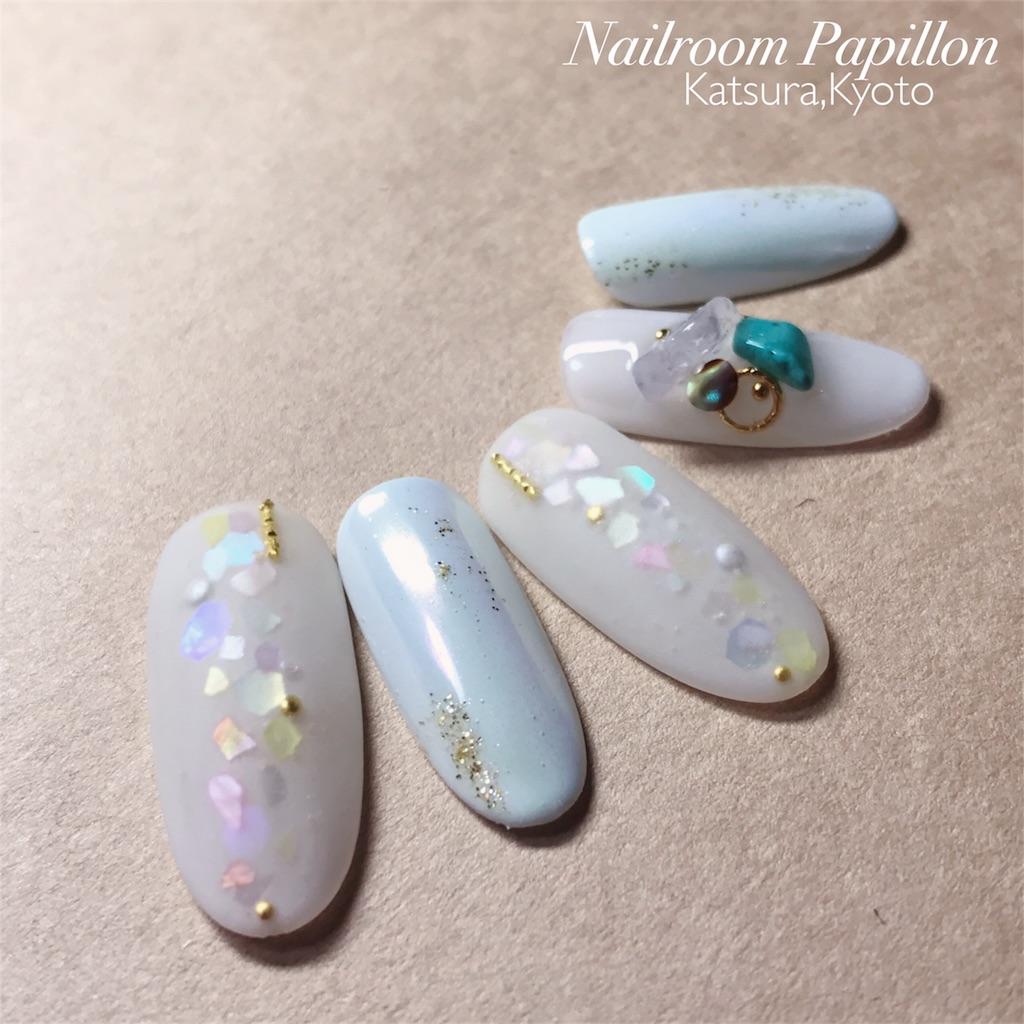 f:id:nailroompapillon:20170528092907j:image