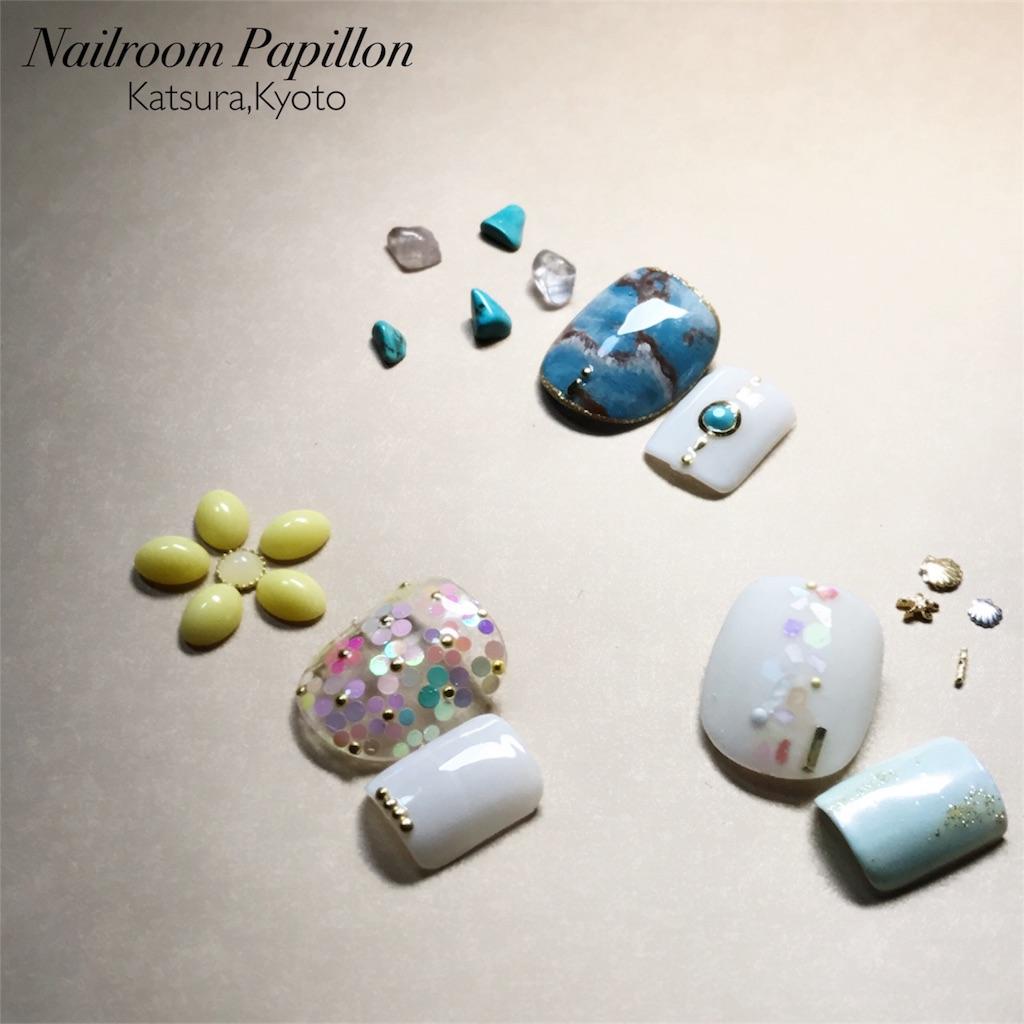 f:id:nailroompapillon:20170531152335j:image