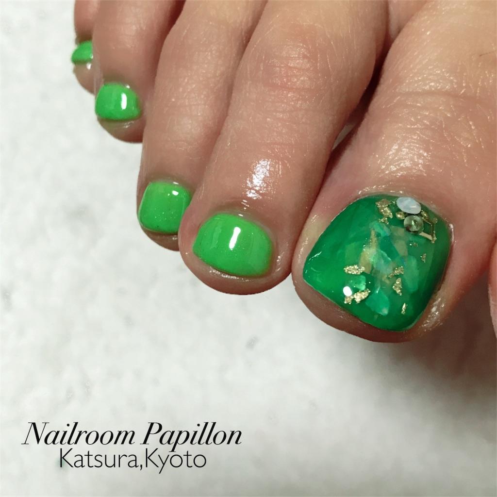 f:id:nailroompapillon:20170623085234j:image