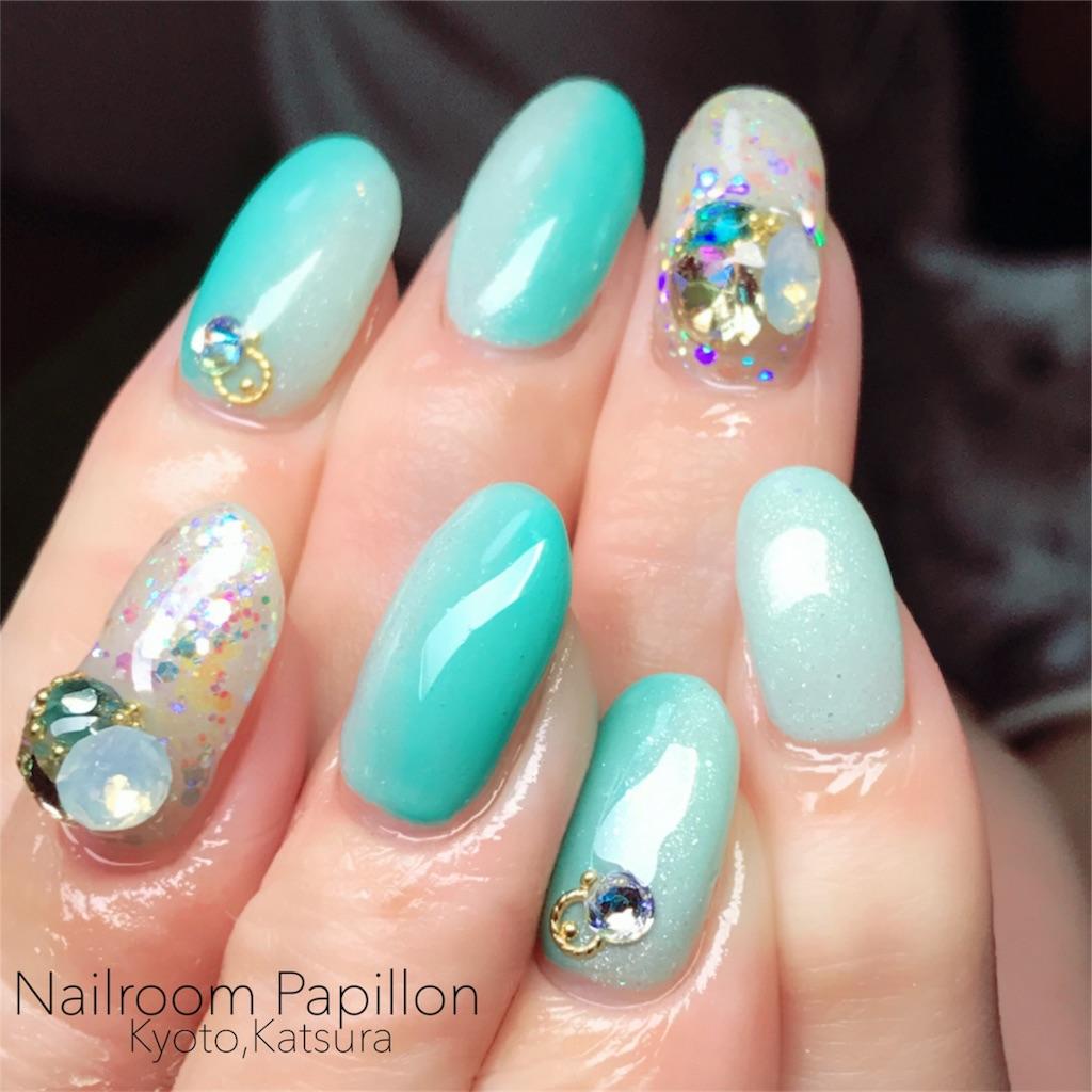 f:id:nailroompapillon:20170709144006j:image