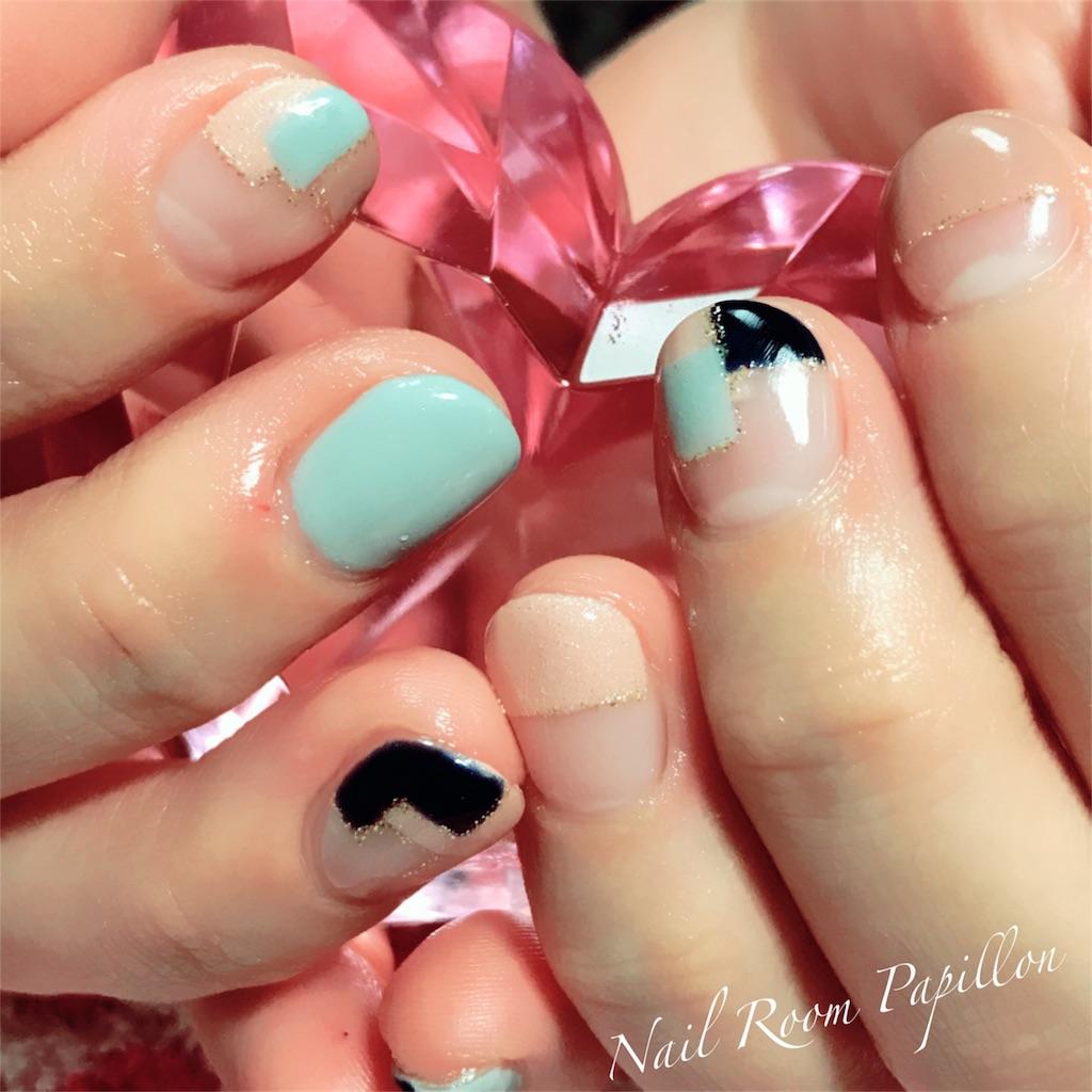 f:id:nailroompapillon:20170723105245j:image