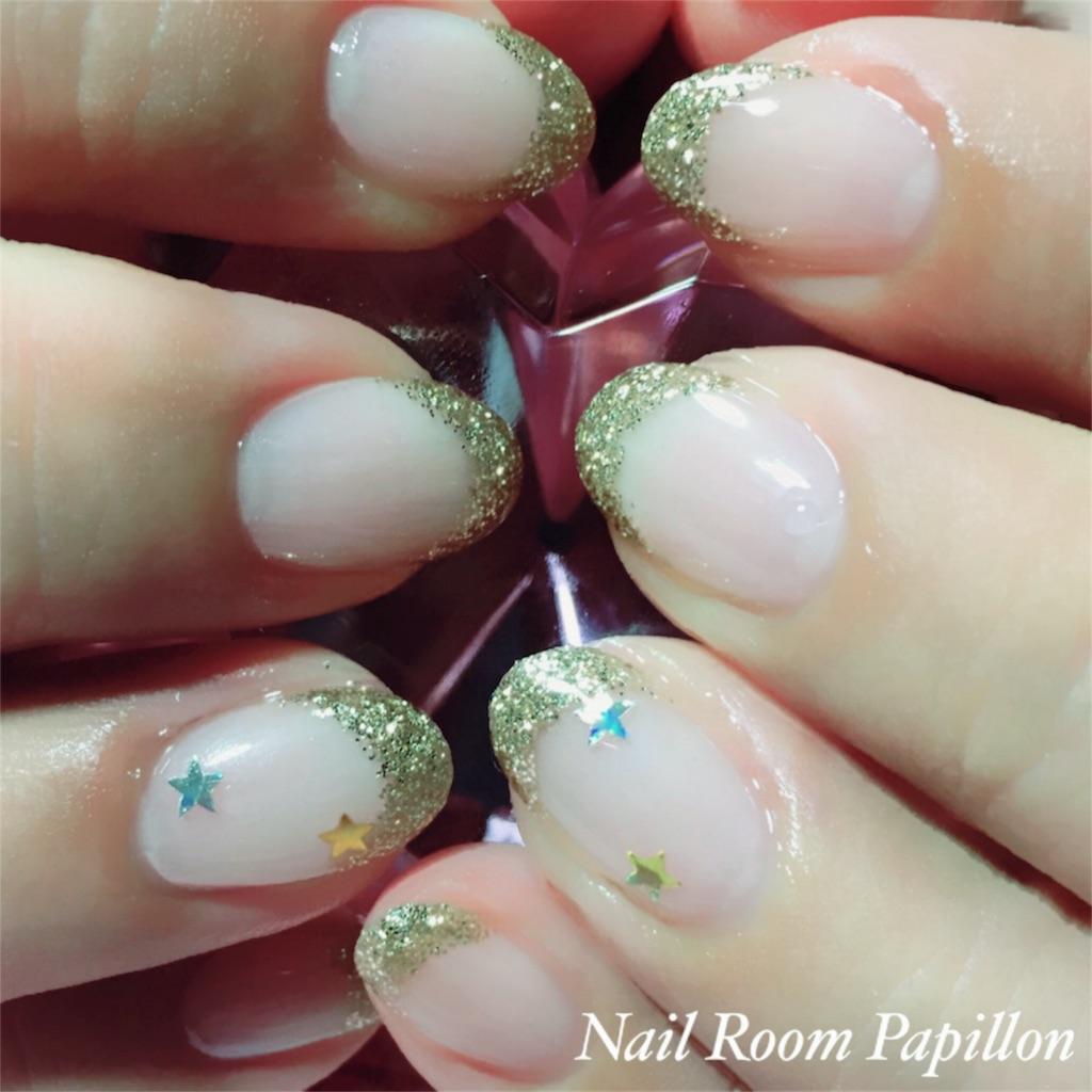 f:id:nailroompapillon:20170723105703j:image