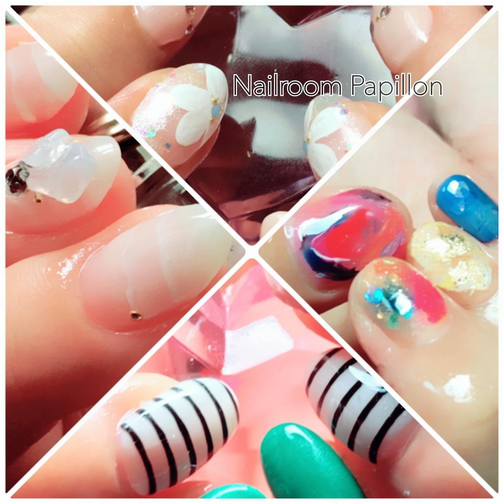 f:id:nailroompapillon:20170723110948j:image