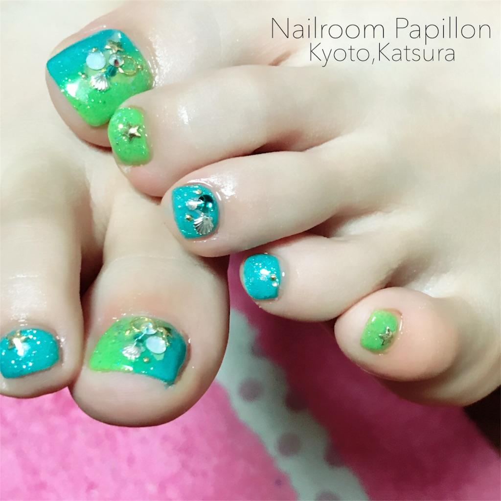 f:id:nailroompapillon:20170801014618j:image