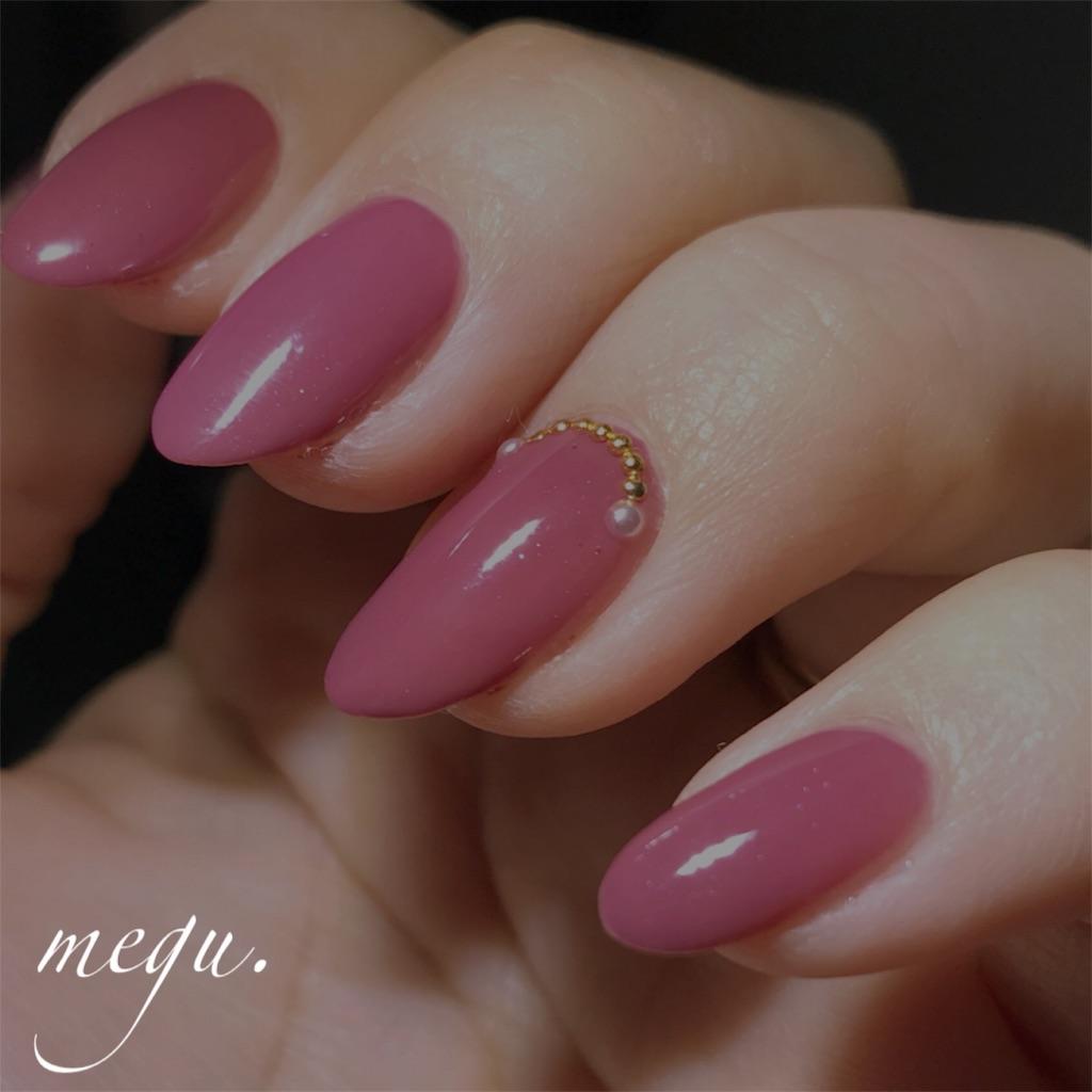 f:id:nailroompapillon:20171218172156j:image