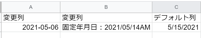 f:id:nainaistar:20210515235741p:plain