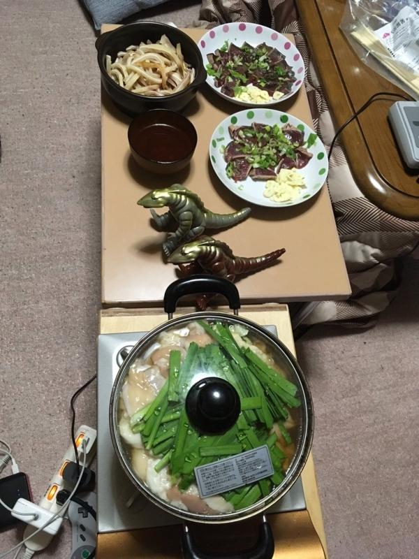 f:id:naishima:20180205125228j:plain