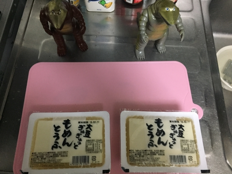 f:id:naishima:20180207012617j:plain