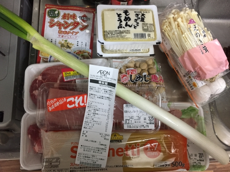 f:id:naishima:20180207012628j:plain