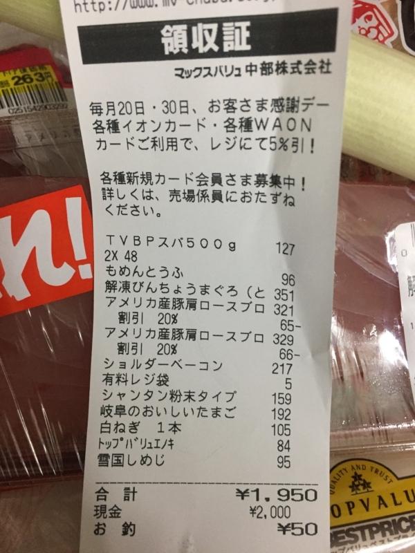 f:id:naishima:20180207012712j:plain
