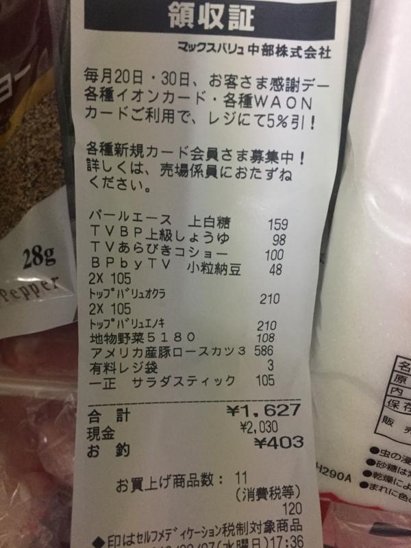 f:id:naishima:20180208082120j:plain