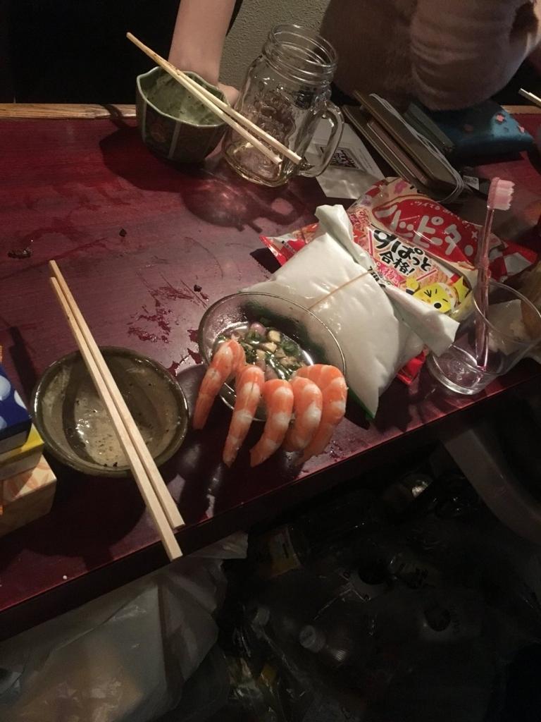 f:id:naishima:20180213083124j:plain