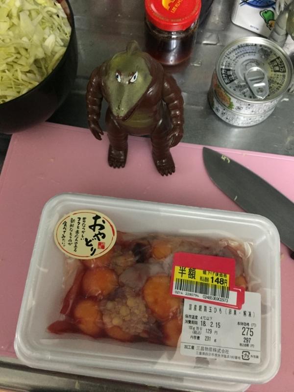 f:id:naishima:20180215103851j:plain