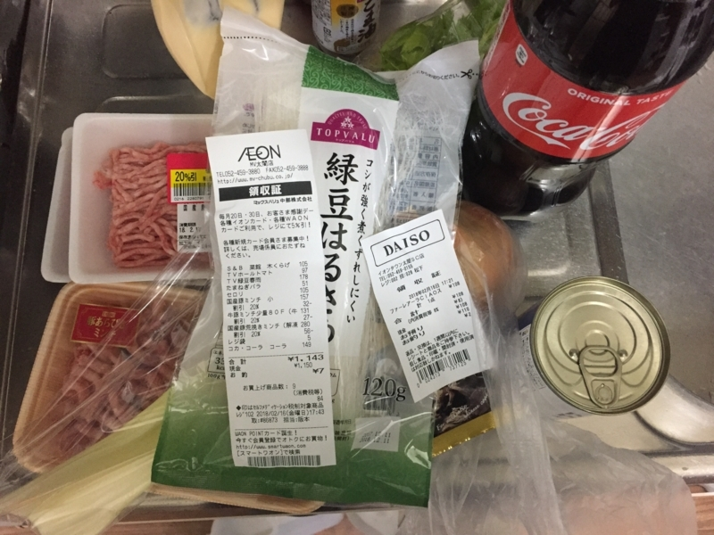 f:id:naishima:20180217192316j:plain