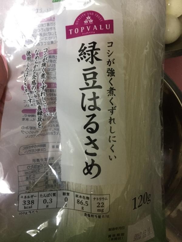 f:id:naishima:20180217192417j:plain