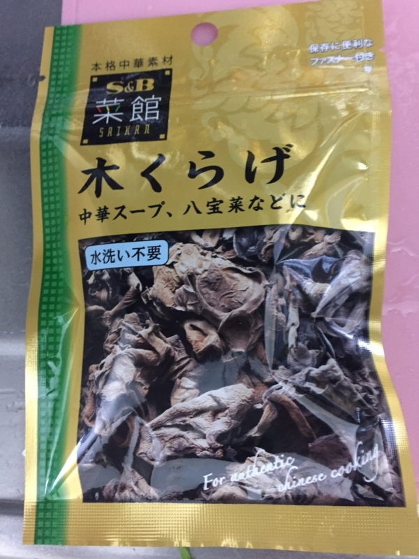 f:id:naishima:20180217192424j:plain