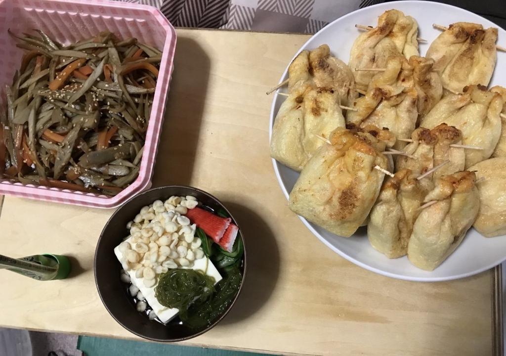 f:id:naishima:20180220153359j:plain