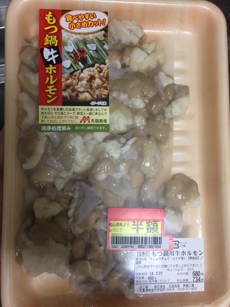 f:id:naishima:20180225183612j:plain