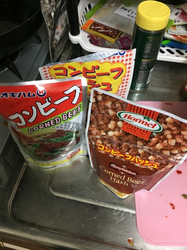 f:id:naishima:20180308181031j:plain