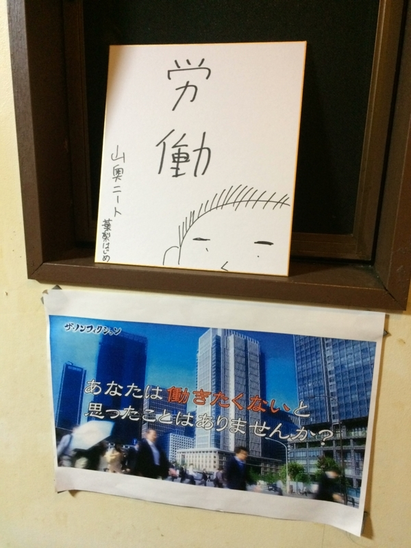f:id:naishima:20180607141009j:plain