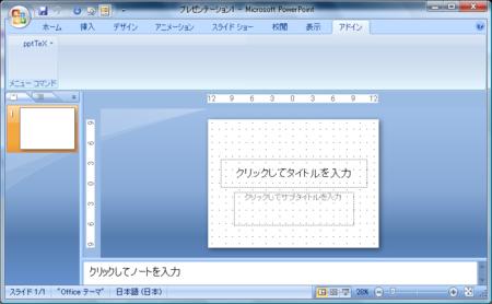 f:id:naitaku:20081028003853p:image