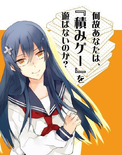 f:id:naitaro:20160811202002j:plain