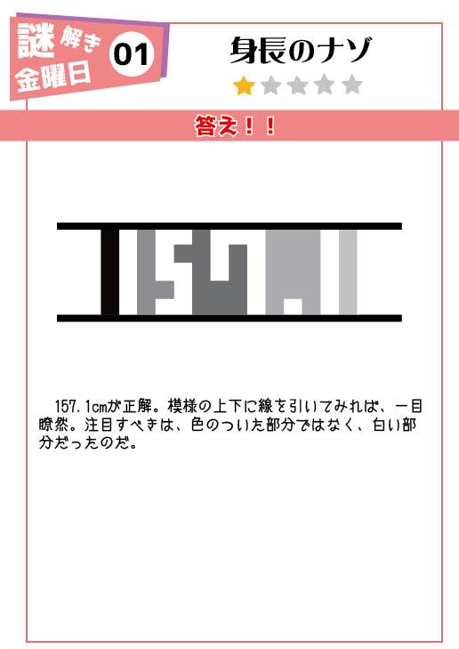f:id:naitaro:20170115120949j:plain