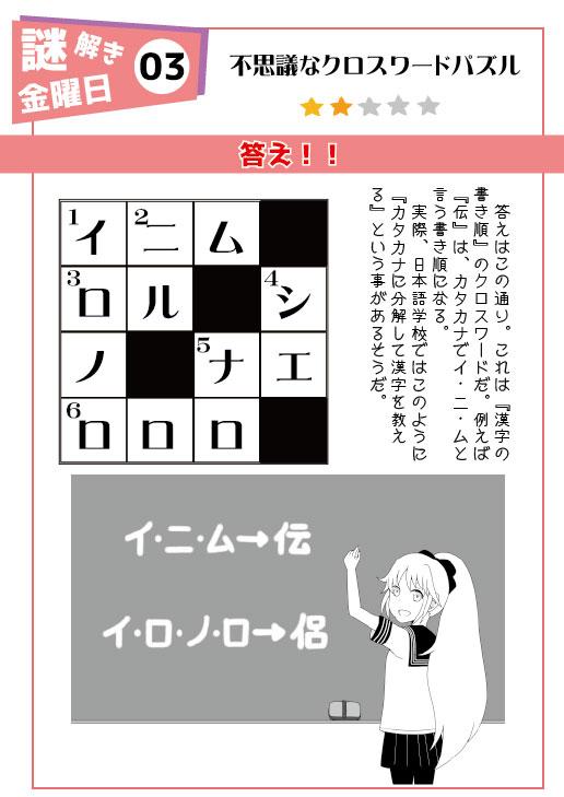 f:id:naitaro:20170129212607j:plain