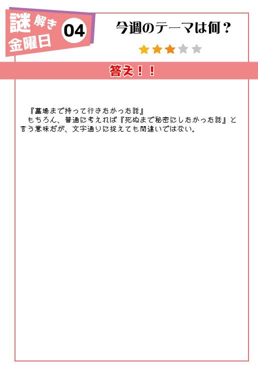 f:id:naitaro:20170205191228j:plain