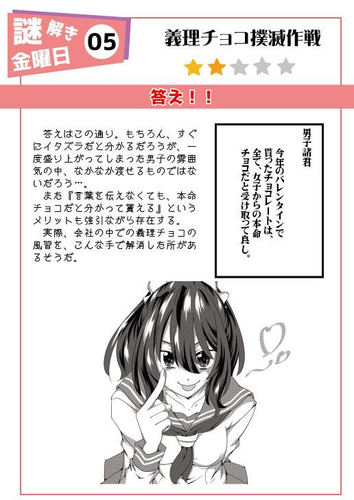 f:id:naitaro:20170212200106j:plain