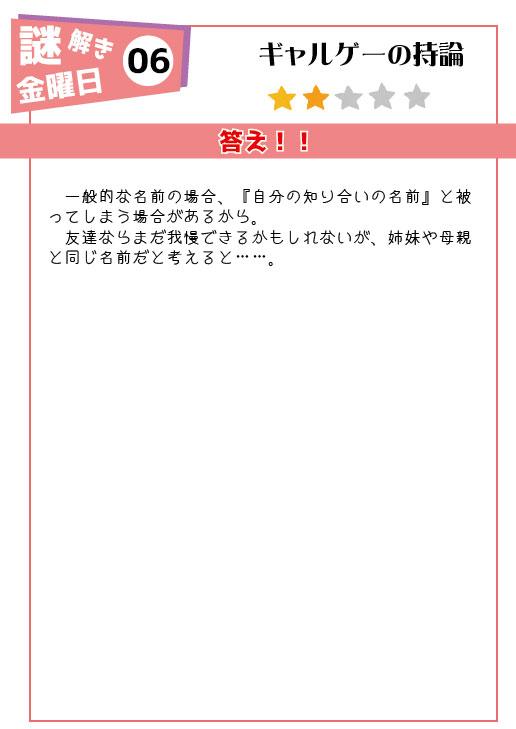 f:id:naitaro:20170219191300j:plain