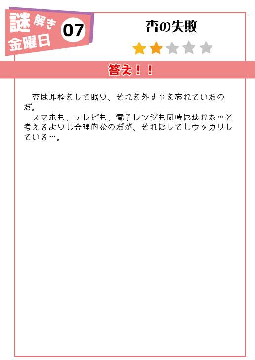 f:id:naitaro:20170226195735j:plain