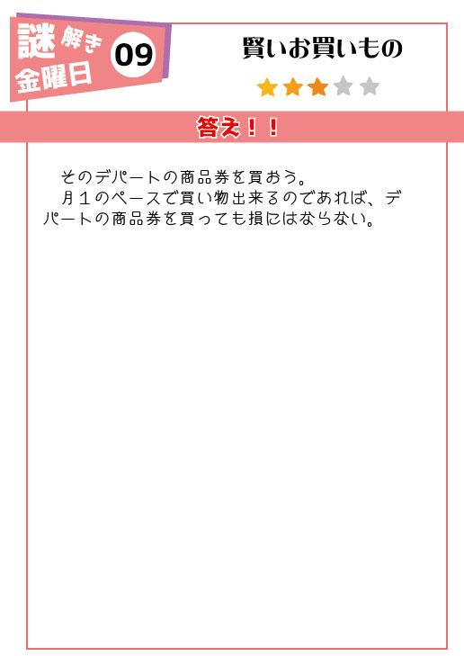 f:id:naitaro:20170312214513j:plain