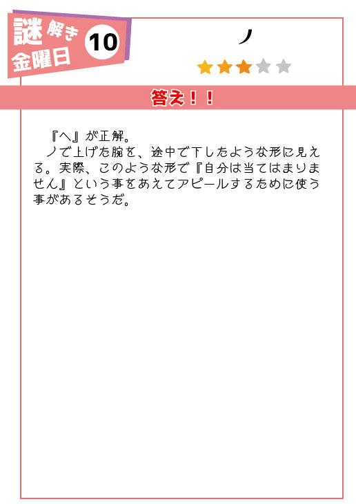 f:id:naitaro:20170319211101j:plain