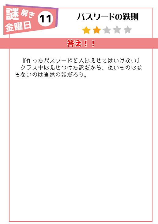 f:id:naitaro:20170326194129j:plain