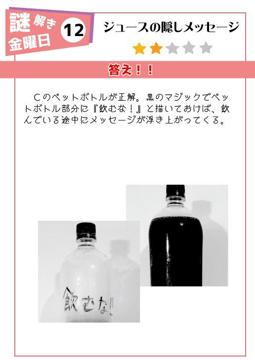 f:id:naitaro:20170402212724j:plain