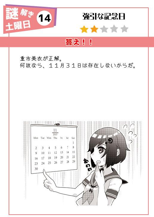 f:id:naitaro:20170416200921j:plain