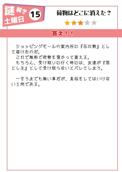f:id:naitaro:20170423195918j:plain