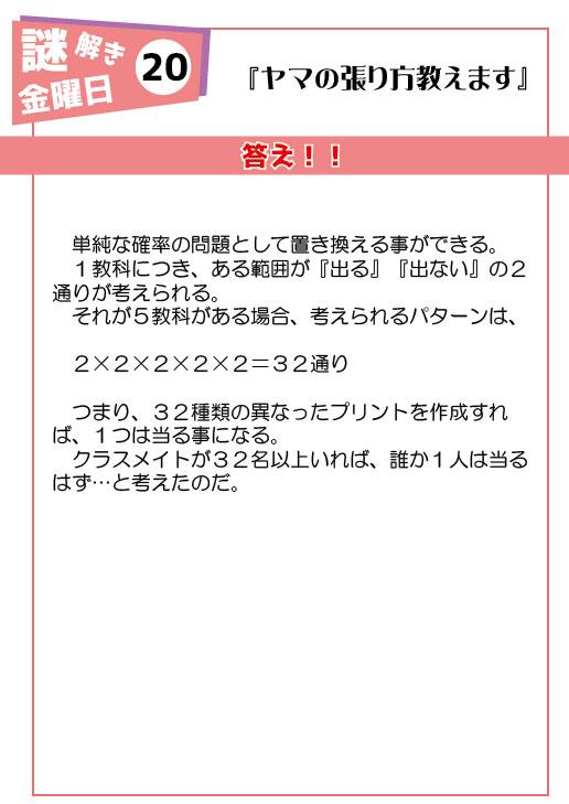 f:id:naitaro:20170528173658j:plain