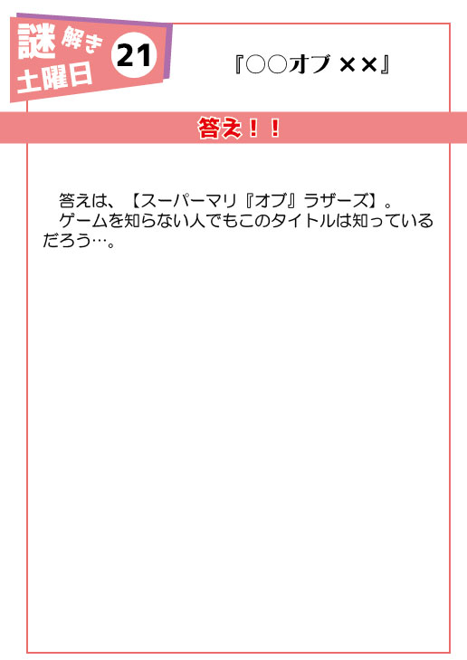 f:id:naitaro:20170604220634j:plain