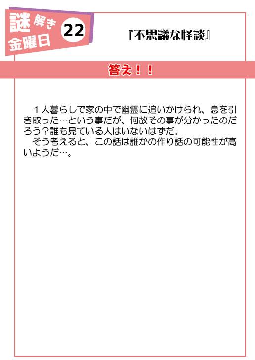 f:id:naitaro:20170611201459j:plain