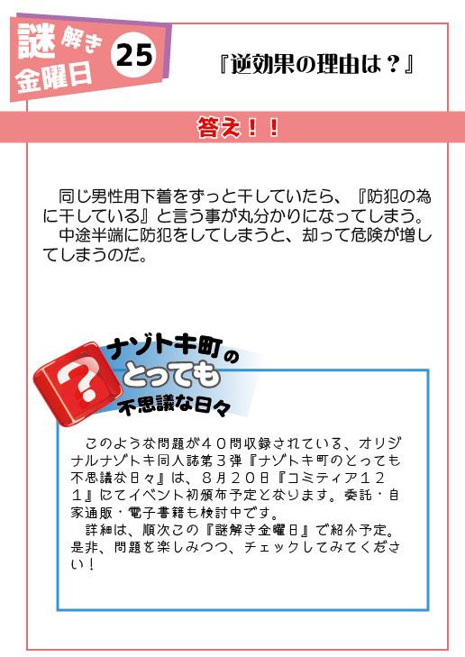f:id:naitaro:20170702221234j:plain