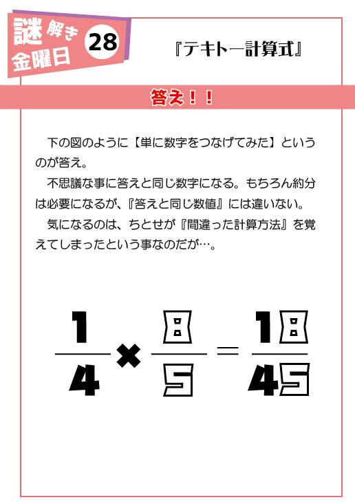 f:id:naitaro:20170723212155j:plain