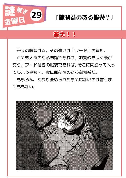 f:id:naitaro:20170730185957j:plain