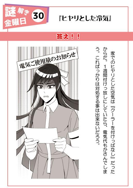 f:id:naitaro:20170806213443j:plain