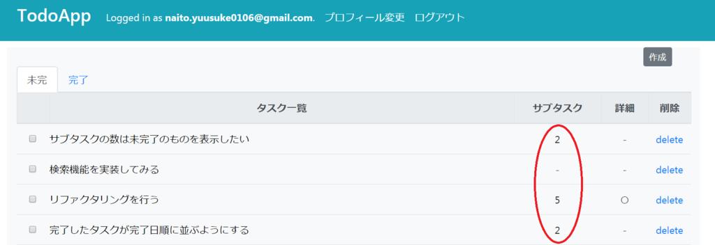 f:id:naito-coding0322:20180919155248p:plain