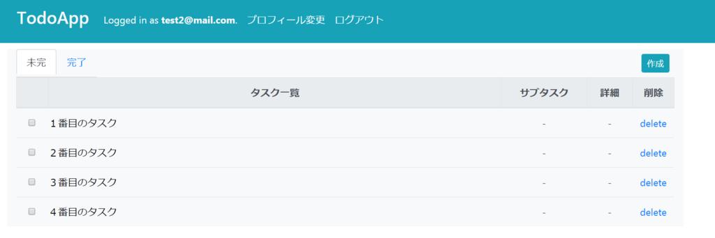 f:id:naito-coding0322:20180922192059p:plain