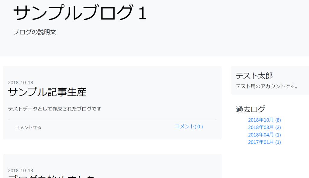 f:id:naito-coding0322:20181018221108p:plain