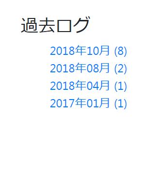 f:id:naito-coding0322:20181018221146p:plain