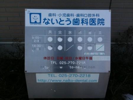 20100222074558